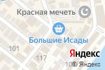 Схема проезда до компании СветоЛюкс в Астрахани