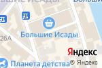 Схема проезда до компании Мастерская по изготовлению ключей в Астрахани