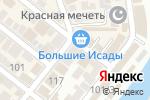 Схема проезда до компании Ксения и К в Астрахани