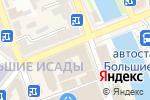 Схема проезда до компании Грань в Астрахани