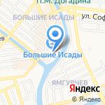 АГИССА-Ломбард на карте Астрахани