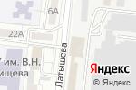 Схема проезда до компании Кино в Астрахани