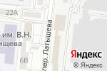 Схема проезда до компании Магазин продуктов в Астрахани