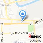 Росто на карте Астрахани