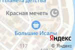 Схема проезда до компании Большие Исады в Астрахани
