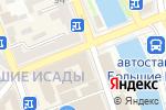 Схема проезда до компании АМРИТА в Астрахани