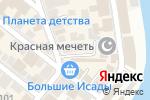 Схема проезда до компании Хрусталёф в Астрахани