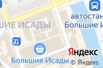 Схема проезда до компании Фотостудия в Астрахани