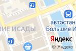 Схема проезда до компании Золотой Ломбард в Астрахани