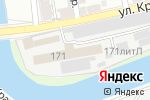 Схема проезда до компании Адонис в Астрахани