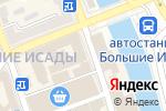 Схема проезда до компании Талисман в Астрахани