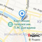 Anabella на карте Астрахани
