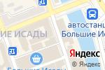 Схема проезда до компании Золотко в Астрахани