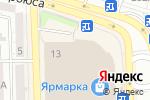 Схема проезда до компании АКБ Авангард, ПАО в Астрахани