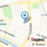 Магазин ковров на карте Астрахани