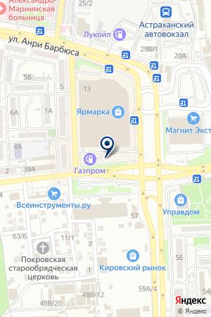 АЗС №14 УПРАВЛЕНИЯ РЕАЛИЗАЦИИ НЕФТЕПРОДУКТОВ ГАЗПРОМА на карте Астрахани