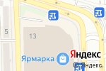 Схема проезда до компании Магазин картин по номерам в Астрахани