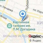КомиССионка на карте Астрахани