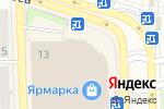 Схема проезда до компании New York style collection в Астрахани