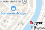 Схема проезда до компании Фути-сити в Астрахани