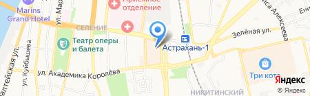 Платежный терминал Хоум Кредит энд Финанс Банк на карте Астрахани