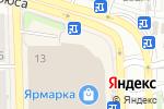 Схема проезда до компании CROPP town в Астрахани