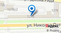 Компания Арта на карте