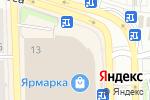 Схема проезда до компании Магазин косметики в Астрахани