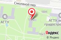 Схема проезда до компании Испытание строительных материалов и конструкций в Астрахани