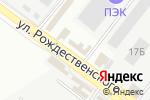 Схема проезда до компании 3 в одном в Астрахани