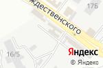 Схема проезда до компании Камуфляж в Астрахани
