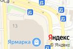 Схема проезда до компании House в Астрахани