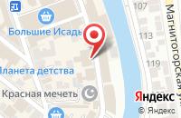 Схема проезда до компании Стильный регион в Астрахани