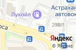 Схема проезда до компании Деньги в руки в Астрахани