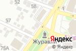 Схема проезда до компании Студия домашнего уюта в Астрахани