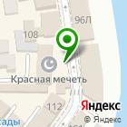 Местоположение компании Ар-райян