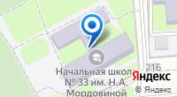 Компания Ирбис на карте