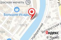 Схема проезда до компании Малютка в Астрахани