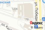 Схема проезда до компании Магазин радиодеталей в Астрахани
