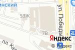 Схема проезда до компании РашЭль в Астрахани