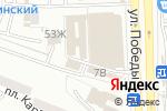 Схема проезда до компании РемЛайн в Астрахани