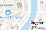 Схема проезда до компании Арктур в Астрахани