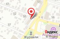 Схема проезда до компании Меткомбанк в Астрахани