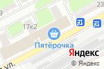 Схема проезда до компании Эльдорадо в Астрахани