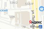 Схема проезда до компании Домашний рай в Астрахани
