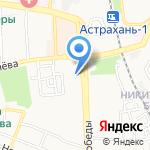 Магазин стекол и зеркал на карте Астрахани