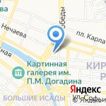 Дворец моды на карте Астрахани