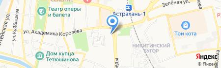 Grace на карте Астрахани