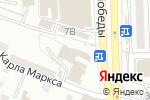 Схема проезда до компании Мария в Астрахани