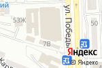 Схема проезда до компании Наргиза в Астрахани